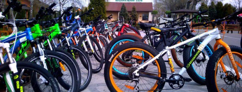 Прокат велосипедів у Межигір'ї