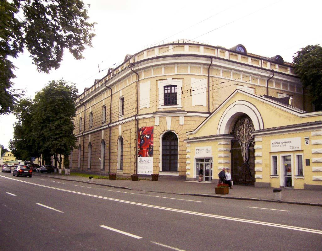 Київський арсенал