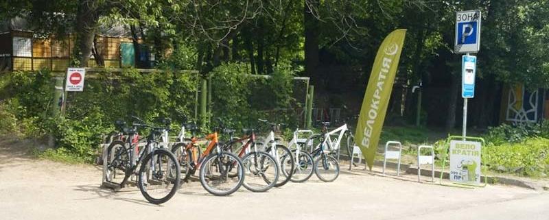ВЕЛОКРАТІЯ: прокат велосипедів Пирогів
