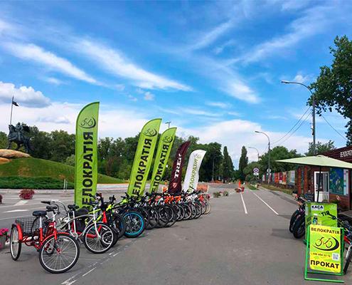 Прокат велосипедів парк Дружби Народів