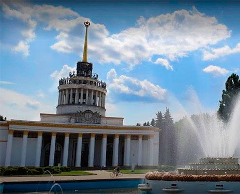 Виставковий центр (ВДНГ) Київ