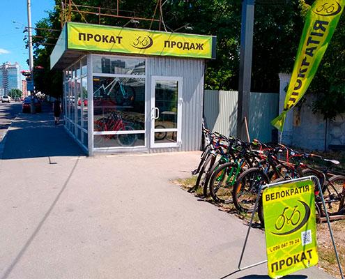 Прокат велосипедів Іподром Київ
