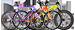 Велосипеды прокат