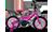Дитячий велосипед прокат