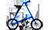 Складний велосипед прокат